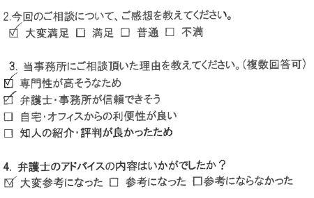 20140909 アンケート.JPG