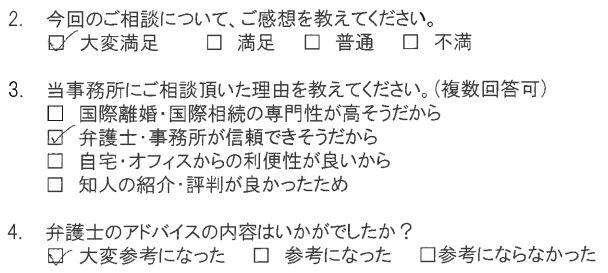 20140910 アンケート.JPG