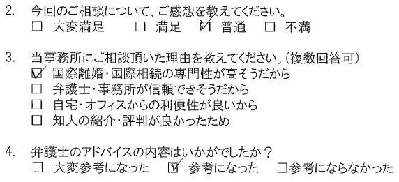 20141017お客様の声.JPG