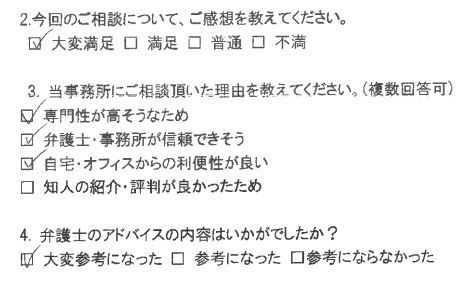 20141122 キャスト お客様の声.JPG